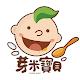 芽米寶貝嬰幼兒副食品 Download on Windows