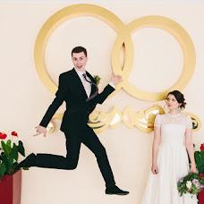 Wedding photographer Sergey Bondarenko (Photolian). Photo of 11.10.2017