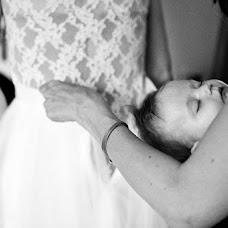 Wedding photographer Maja Brand (MajaBrand). Photo of 09.03.2016