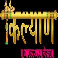 Kalyan TV icon