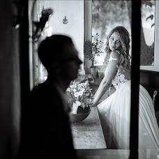 Fotografer pernikahan Nadya Yamakaeva (NdYm). Foto tanggal 18.01.2017