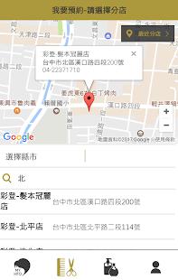 myHito消費者 - náhled