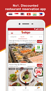 eatigo – discounted restaurant reservations- screenshot thumbnail