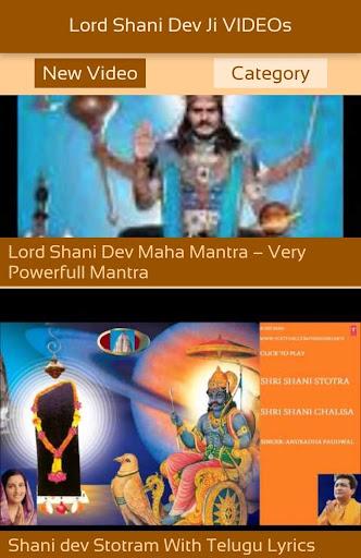 ALL Hindu GOD Video Songs (Mantras/Chalisa/Aarti) 4.1 screenshots 7