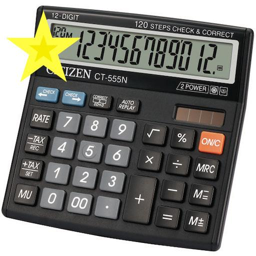Citizen Calculator Pro APK Cracked Download