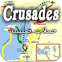 Crusades History icon