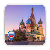 Travel To Moscow Android APK Download Free By Travel.Guide