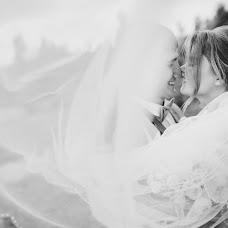 Wedding photographer Dmitriy Shipilov (vachaser). Photo of 07.08.2018
