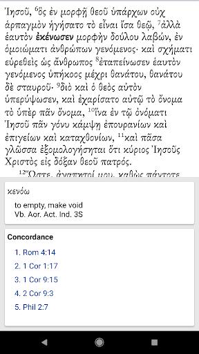 Greek New Testament Reader by Matt Robertson (Google Play, United
