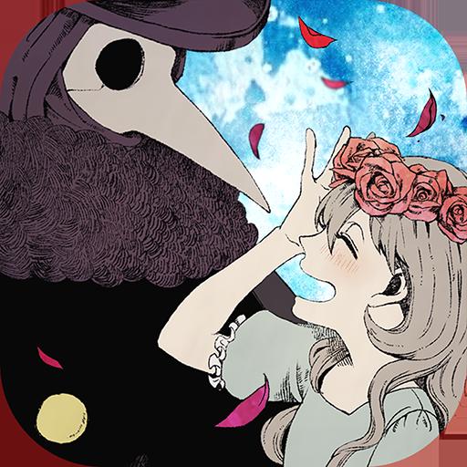 【人外×少女】シェラ -闇に咲く一輪の花- 【無料ゲーム】 file APK for Gaming PC/PS3/PS4 Smart TV