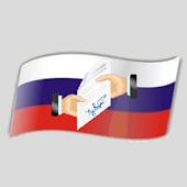 Закупки РФ