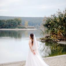 Wedding photographer Marina Afanaseva (mphoto31). Photo of 14.11.2018