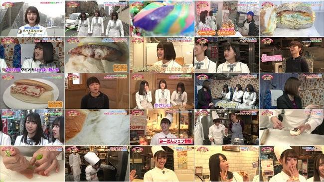 190315 (720p+1080i) 日向坂46 佐々木美玲の「開店!みーぱんベーカリー」