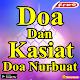 Doa Dan Kasiat Doa Nurbuat Download on Windows