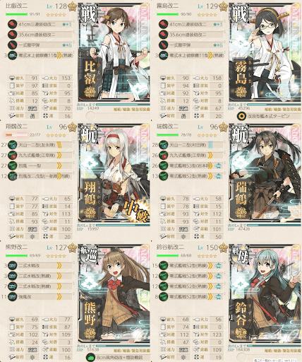 19秋E6V1