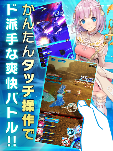 STAR OCEAN -anamnesis- 3.3.0 Screenshots 10