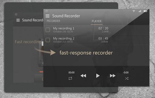 無料音乐Appのインテリジェントテープレコーダ|記事Game
