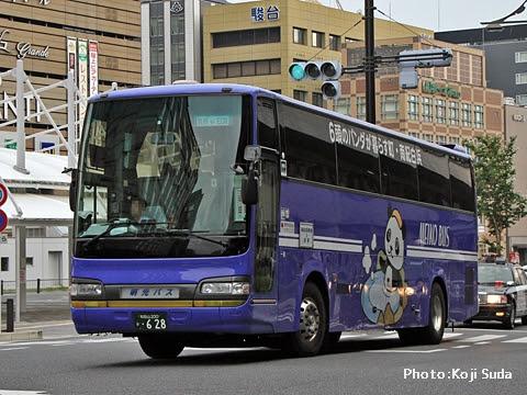 明光バス「白浜ブルースカイ」 ・628