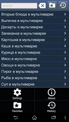 Рецепты для мультиварки - screenshot