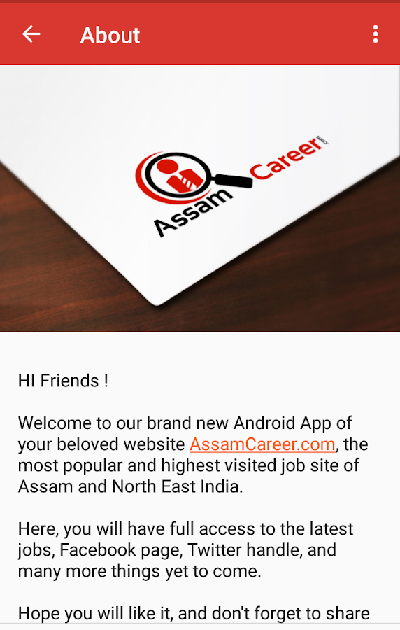 AssamCareer - Jobs in Assam and North East India- screenshot