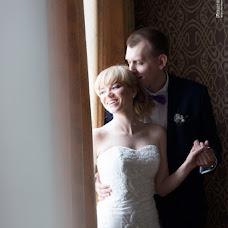 Wedding photographer Elizaveta Shestakova (EShestakova). Photo of 03.10.2015
