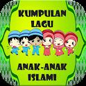 Lagu Anak Islami Indonesia icon