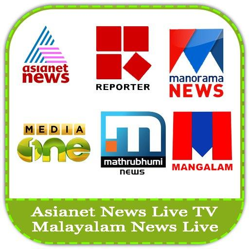 Asianet News Live TV | Malayalam News Live – Apps on Google Play