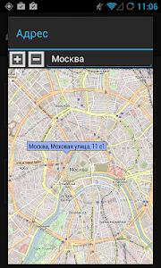 mobicargo - грузоперевозки screenshot 8
