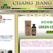 網頁設計:長江醫療
