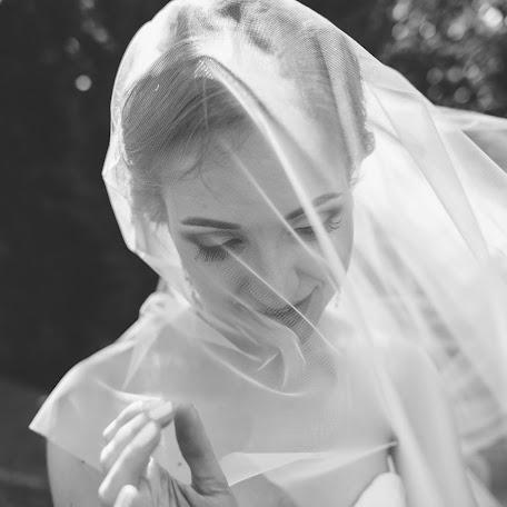 Wedding photographer Aleksandr Shishigin (shishiginalex). Photo of 18.06.2016