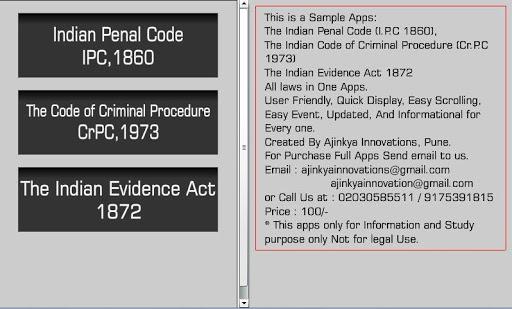 IPC1860_Crpc1973_IEA1872