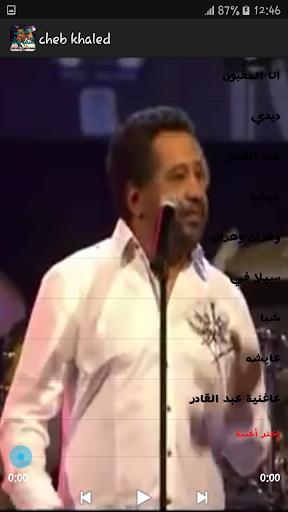 أغاني الشاب خالد بدون أنترنيت Cheb khaled App Report on