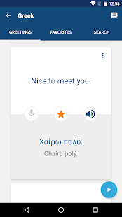 Learn Greek Phrases | Greek Translator Screenshot