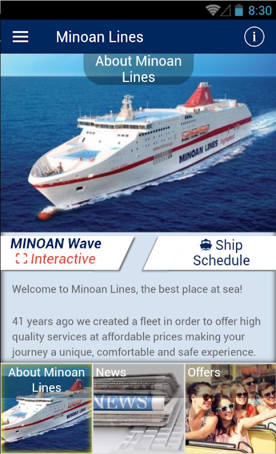 Minoan Lines - στιγμιότυπο οθόνης