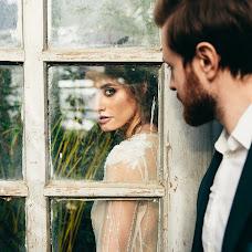 Wedding photographer Darya Bondina (BondinaDaria). Photo of 14.02.2018