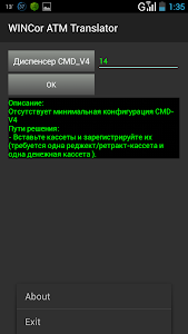 WINCor ATM Translator screenshot 4
