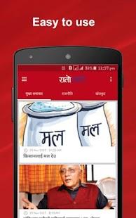 Ratokhari - Nepali News app - náhled
