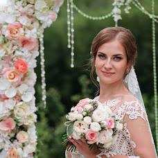 Wedding photographer Eduard Aleksandrov (EduardAlexandrov). Photo of 20.11.2018