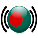 Bangla Radios FM icon