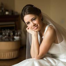 Wedding photographer Pavel Chumakov (ChumakovPavel). Photo of 11.10.2018