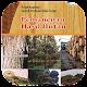 Buku Siswa Kelas 12 SMK Pemanenan Hasil Hutan 5 APK