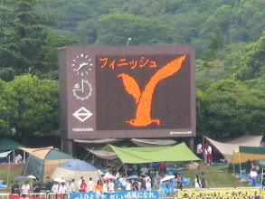 Photo: 横浜市はこんな画面を出してくれるようになりました。