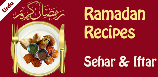 Ramadan recipes in urdu 2018 apps on google play forumfinder Gallery