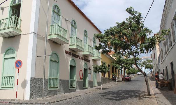 Museu Municipal de São Filipe