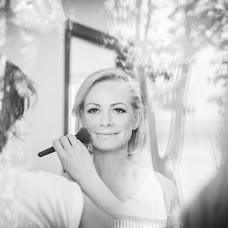 Wedding photographer Gabriel Guidarelli (gabrielguidarel). Photo of 13.06.2016