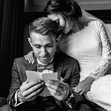 Wedding photographer Aleksandr Fedorenko (Aleksander). Photo of 17.09.2019