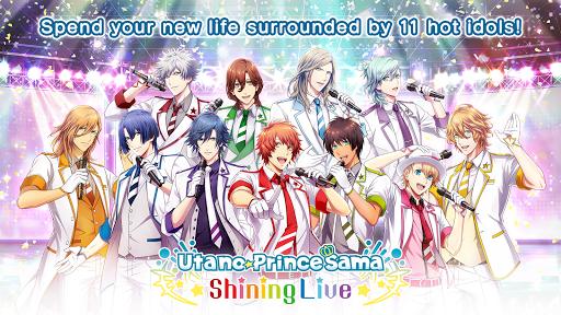 Utanou2606Princesama: Shining Live 1.11.0 screenshots 2