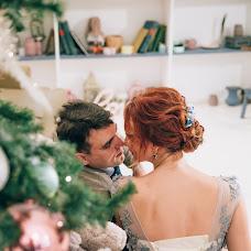 Wedding photographer Ekaterina Alduschenkova (KatyKatharina). Photo of 28.11.2018