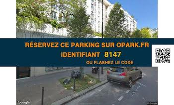 parking à Paris 19ème (75)