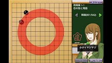 囲碁教室(初級編)のおすすめ画像4